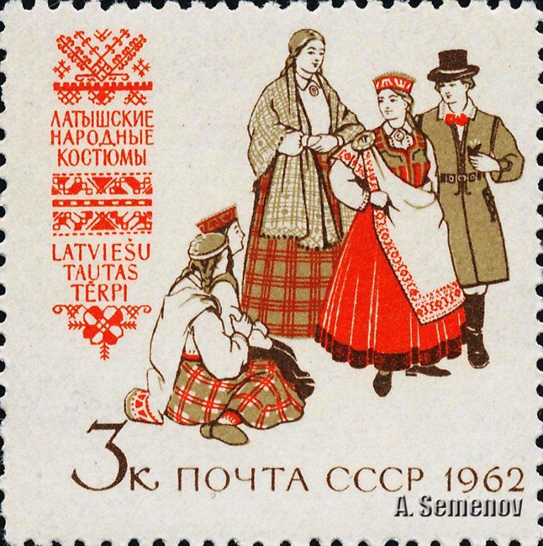 1962. 2716. Костюмы народов СССР.
